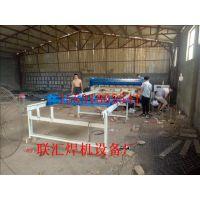 河北建筑网焊网机制造厂家