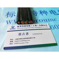 上海标柔聚氨酯扁电缆厂家。