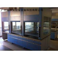 广东桌上型通风橱加工厂 LM-TFC 钢板表面处理为磷化后喷塑(浅灰色) 禄米实验室设备