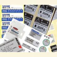 深圳彩色不干胶贴纸 标签 不干胶揭设计印刷一站式定制