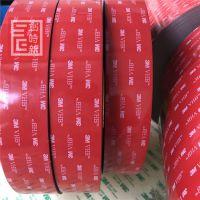 带字双面胶 3Mvhb5608规格形状都可定做 车标 正品