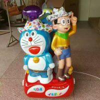 儿童投币游戏机摇摇车 玻璃钢游乐园摇摆机电玩设备 商店儿童投币摇摆机