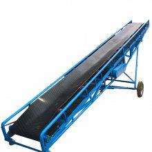 [都用]农用肥料装车输送机 皮带输送机生产厂家 流水线传送带