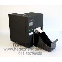 平张产品合格证打印机自动合格证标签打印机