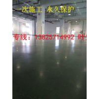 惠州淡水耐磨地坪翻新--??西区金刚砂固化地坪--凯特斯现代地板