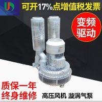 净化槽设备专用高压风机-高压侧风道风机