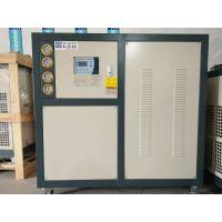 厂家供应高质量工业用冷水机组 水冷箱式冷水机氧化厂专业316L