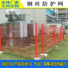 海南花园铁丝网围栏 三沙桃型柱马路护栏 铁路护栏网规格