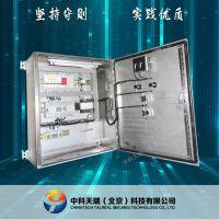 北京中科天瑞厂家供应 低压成套防雨防水户外不锈钢控制箱配电箱