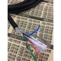 编码器专用电缆 8芯4对双绞屏蔽编码器线 上海编码器电缆厂家