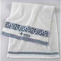 三好毛巾厂家直销全棉吸水色纬提花毛巾