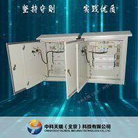 北京中科天瑞厂家定制 西门子控制柜 防爆交流配电箱