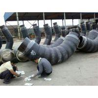 广州鑫顺管件直销DIN30670防腐碳钢弯头BEND:R=18D 3D 5D 90DEGREE