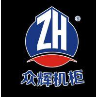 屏蔽机柜价格_屏蔽机柜价格(图)_广州屏蔽机柜价格