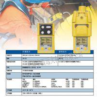 中西(ZY特价)便携式五合一可燃气体测定仪 泵吸式 库号:M19470