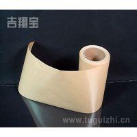 有塑离型纸 单面淋膜纸 双塑离型纸生产商找太仓吉翔宝