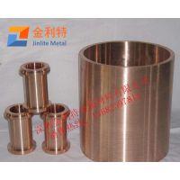 环保C17500铍青铜套 铸造高耐磨铍铜套现货供应商