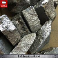 镍镁合金 NiMg15 17 20 30 镍基中间合金 铸造高温合金 厂家直销