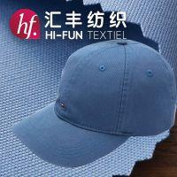 湖州帽子面料|质量保障|做工精细