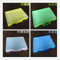 厂家直销四叶草新款大号塑胶PP空盒(SYC-220-1)