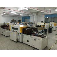 惠州艾艾贴全自动L型封切收缩机 电子产品热收缩包装机 外盒自动覆膜塑封机