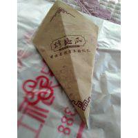地瓜烤 烤烤红薯袋子三角袋 手提袋 烤紫薯袋山芋袋纸袋