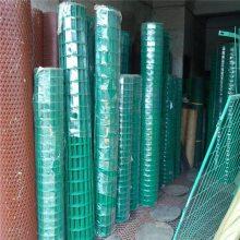 野鸡圈养网 圈地围网 铁丝围栏