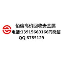 http://himg.china.cn/1/4_246_238462_309_96.jpg