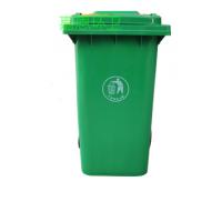 西安市容垃圾桶_西安市政环卫垃圾箱_分类塑料果皮箱厂家