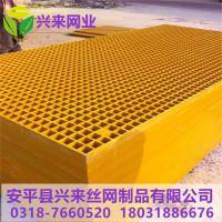 雨篦子的规格 郑州玻璃钢格栅 玻璃钢格栅价格