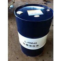 优润通 46# 高档工程机械专用 L-HM 抗磨液压油