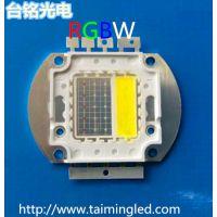 20W集成大功率RGBW四合一 TM-H20WRGBW-E1