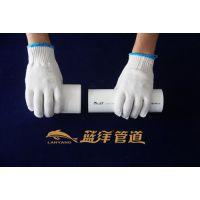 广西蓝洋e-PSP钢塑管-价格质量-管材管件-自来水管