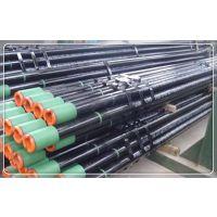 供应长沙20钢国标无缝钢管|货到付款国标无缝钢管厂家