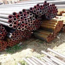 冷拔无缝钢管22*3.0一公斤价格,冷拔钢管16、18、20