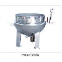 盛华厂家直销 食品饮料加工 休闲食品蒸煮锅卤制设备 立式蒸汽夹层锅