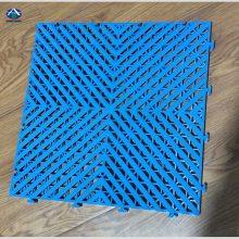 厕所防滑垫拼接格栅厚度 排水塑料篦子18mm【河北华强】