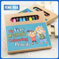 kjin图案印刷 3.5寸12支彩色铅笔入纸盒装 淘宝赠礼可包邮可定制