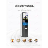 大屏幕饮料机 智能饮料机 全自动智能果汁机 自助打饮 自动落杯 冷热一体饮料机 扫码支付 微信支付