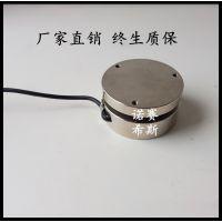 低价出售轮辐式双法兰测力传感器