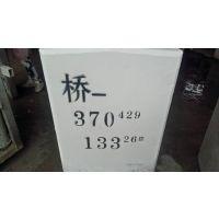 天津铁路用地界桩混凝土百米标价格