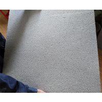 供应水泥板A级防火保温材料,水泥基匀质保温板
