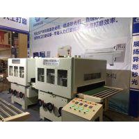 厂家直销自动木门砂光生产线 橱柜门板异形砂光机