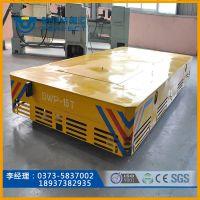 帕菲特无限操控15吨平板车厂家定做运输塑料薄膜电动无轨四轮车