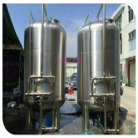 南召县专业定制 电镀冶金废水处理设备 高速浅层砂过滤器清又清中水回用水处理设备污水深度处理过滤器