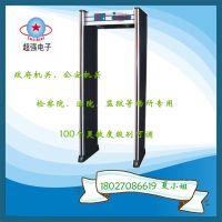 莞盾(Guan Dun)金属安检门 六区数码经济型门