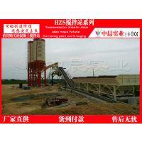 中晨热销HZS25小型混凝土搅拌站 农村专用混凝土搅拌站