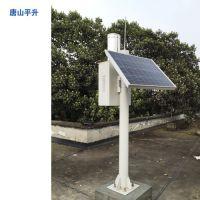 一体化智能雨量水位监测站、一体化水位雨量监测站