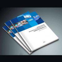 厂家印刷加工说明书 杂志册宣传单定制 16开画册设计 印刷宣传册