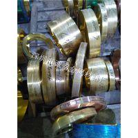 高精H65黄铜带 H68深拉伸黄铜卷料 紫铜带供应 散热器黄铜带